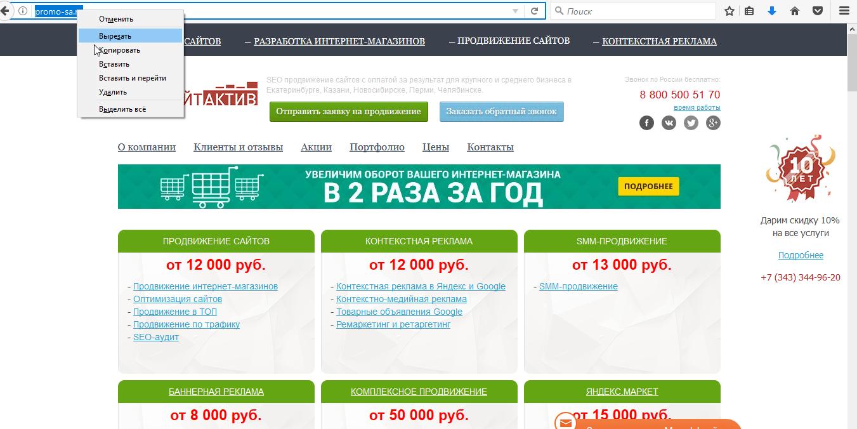 Интернет ссылки на web сайты вывод сайта в топ яндекс Солнечная улица (деревня Богородское)