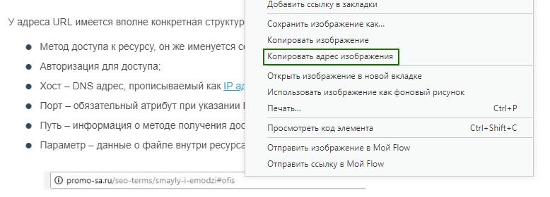 Код ссылки на мой сайт создание seo текстов для сайта