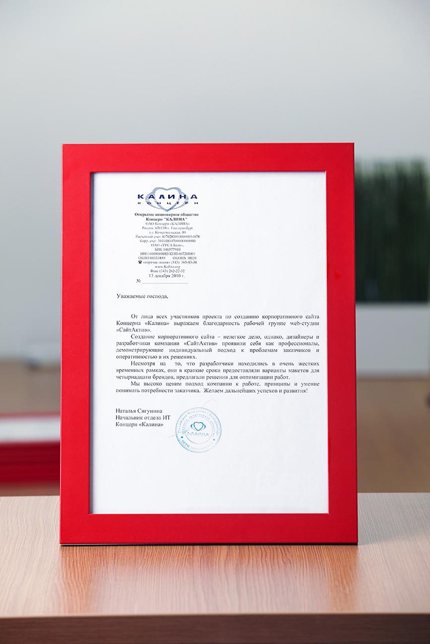 Быстроденьги отзывы клиентов екатеринбург