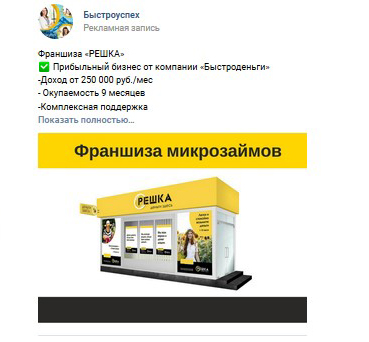 Оплатить кредит мтс банк онлайн с карты
