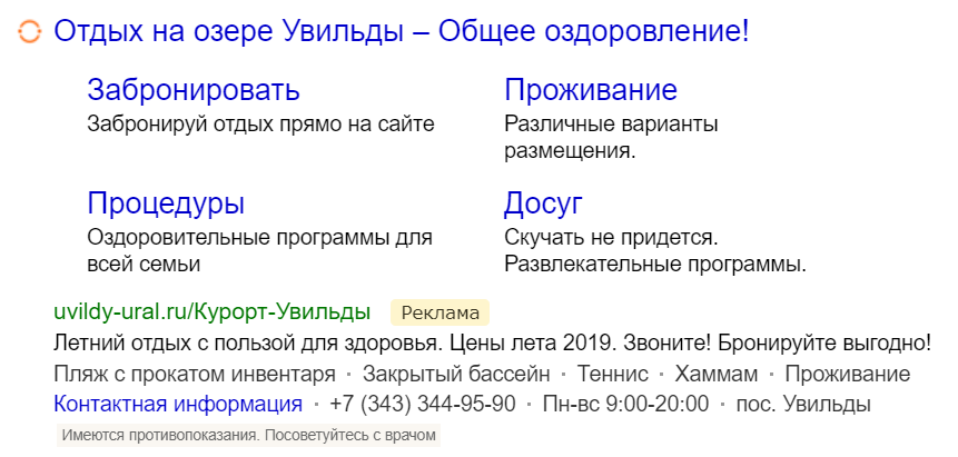 ув2.png
