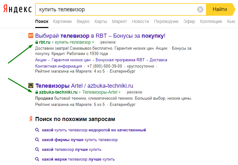 yandex-direct-bottom.png